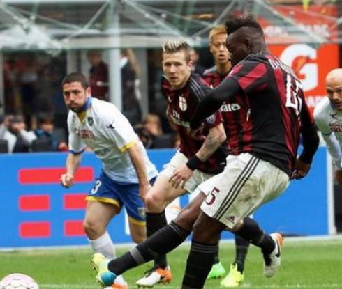 Дузпа в края спаси Милан от срамна загуба (видео)