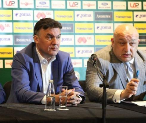 Решено: Висшата лига ще бъде с 14 или 16 отбора