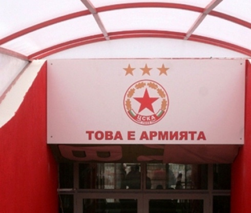 """Фурнаджиев: Има само един вариант, при който ЦСКА може да играе в """"А"""" група"""