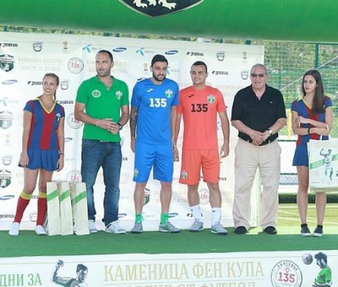 Димитър Пенев откри полуфинали на Фен Купа 2016