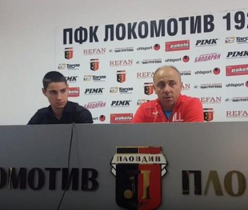 Илиан Илиев: Ще направим промени за мача с Лудогорец