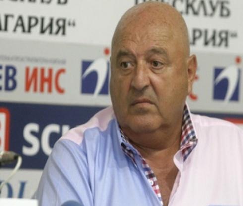 Венци Стефанов: Не ме търсете повече