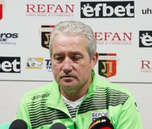 Спасов: Вкараха ни два гола от нищото