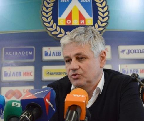 Стоев: Левски е единственият конкурент на Лудогорец