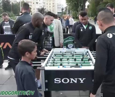 Лудогорец Футбол Парк радва феновете в София