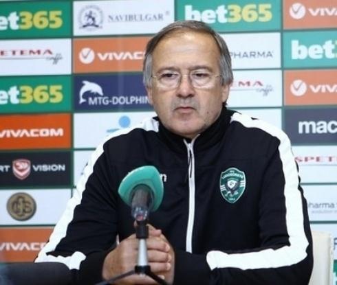 Дерменджиев: Чака ни труден мач срещу много добър съперник