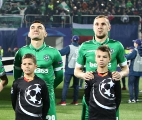 Моци: Очакват ни трудни мачове в България