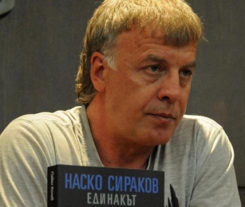 Сираков: Нашите футболисти са най-големите мишоци в Европа