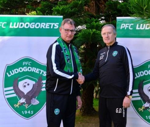 """Новият треньор в щаба на """"орлите"""": Лудогорец е страхотен клуб, искам да се докажа"""