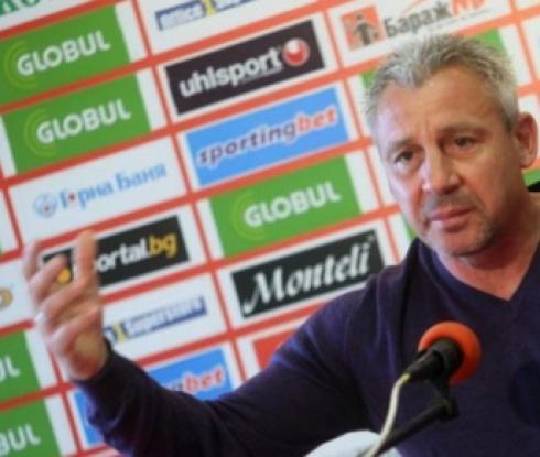 Испански рефер гони български треньор в контрола