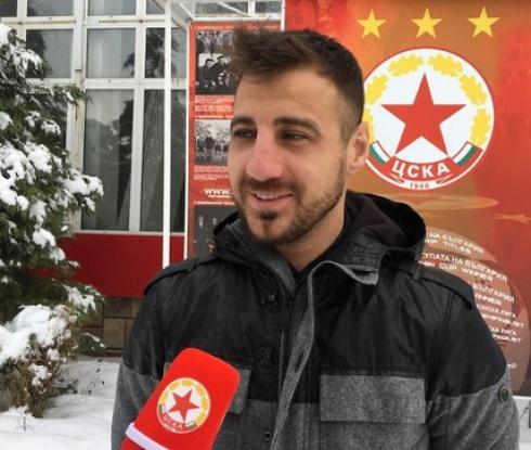 Бодуров: Ще се раздам максимално за ЦСКА (видео)