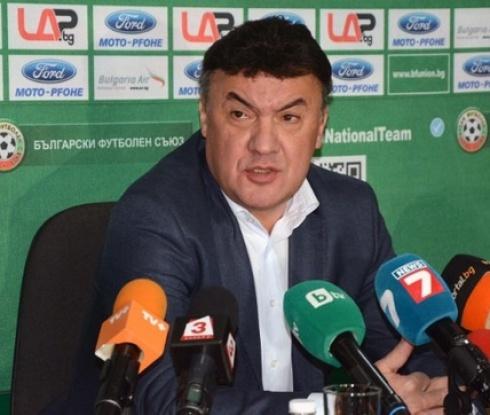 Боби Михайлов се срещна с президента на футболната федерация на Албания