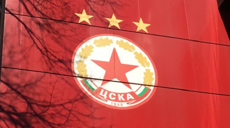 БФС спира ЦСКА София за Европа