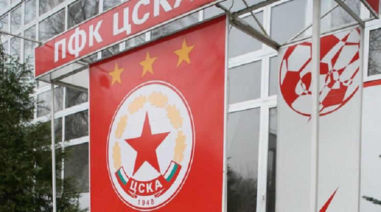 Домусчиев дава 7 млн. лева за емблемата на ЦСКА