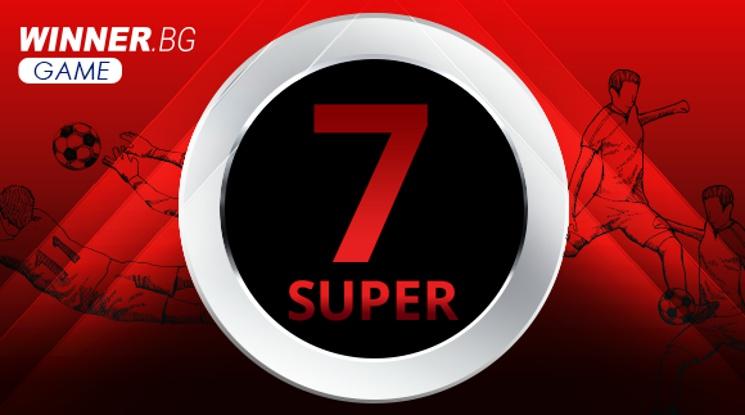 През април в WINNER.BG: 100 000 лв. награден фонд в новата игра Супер 7