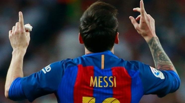 Кой е единственият футболист, помолен от Лео Меси за размяна на фланелки?