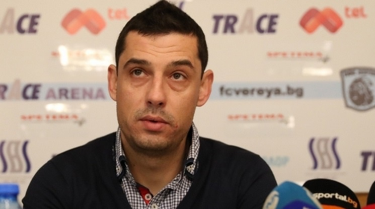 Официално: Александър Томаш е новият треньор на Берое