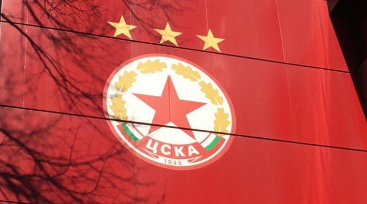 Окончателно: ЦСКА София няма да играе в Лига Европа