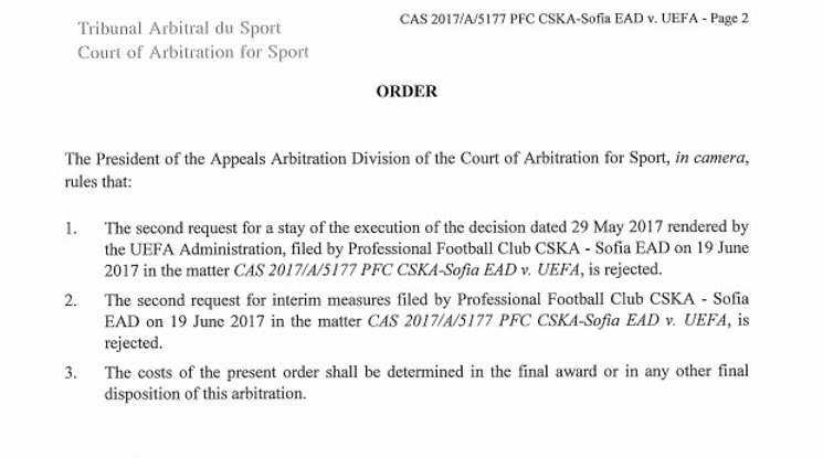 ЦСКА показа решението на КАС в Лозана