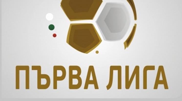 До края на седмицата става ясна програмата за първия кръг в Първа лига