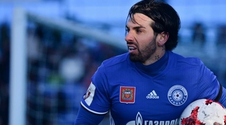Официално: Благо Георгиев остава в Оренбург за поне още един сезон