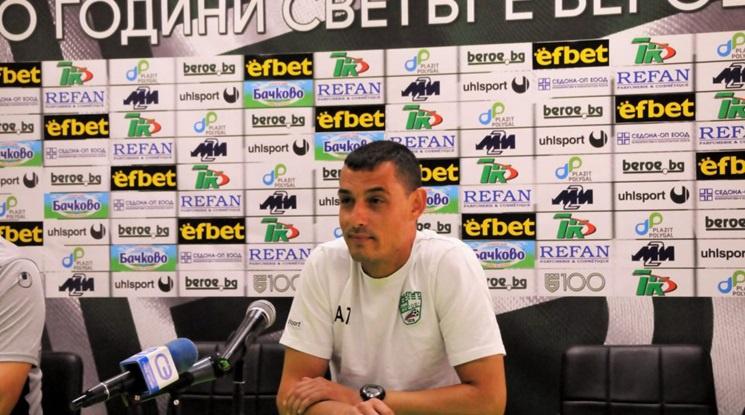 Томаш: Ако Берое играе пред пълен стадион, нещата ще бъдат ок