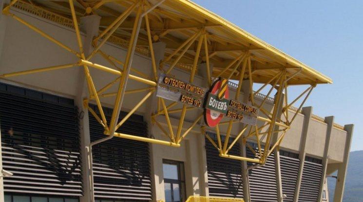 Отвори нов пункт за продажба на билети за Ботев - Бейтар