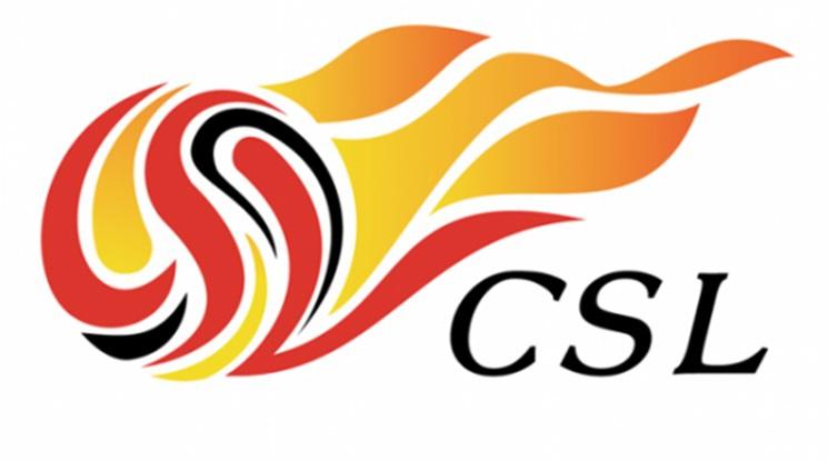 Финансови проблеми застрашават началото на китайската Суперлига