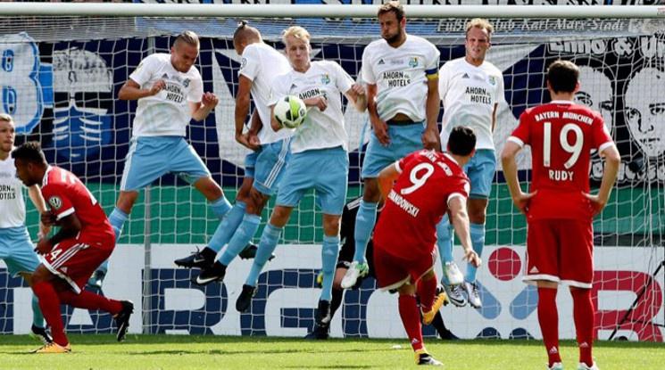 Байерн гази с 5:0 за Купата на Германия (видео)