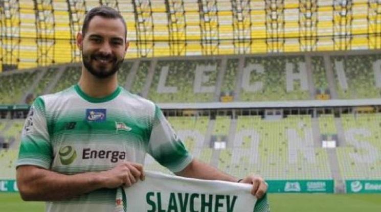 Спортинг отново преотстъпи Симеон Славчев