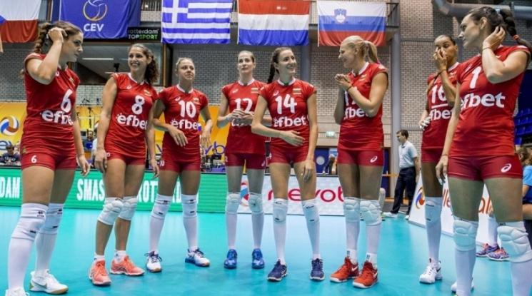 """Състав на """"лъвиците"""" за Европейското първенство 2017"""