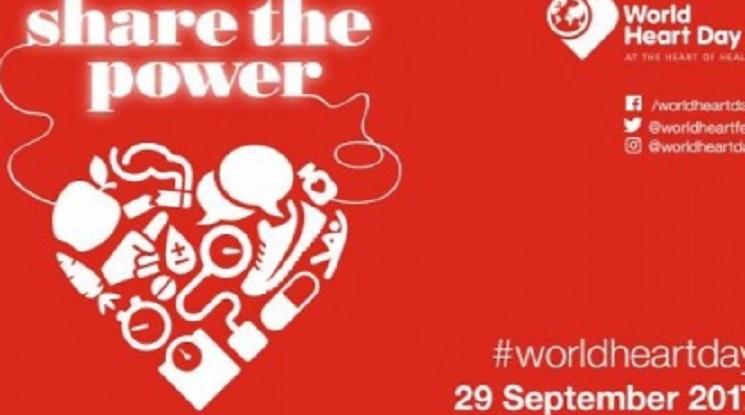 УЕФА и БФС отбелязват Световния ден на сърцето