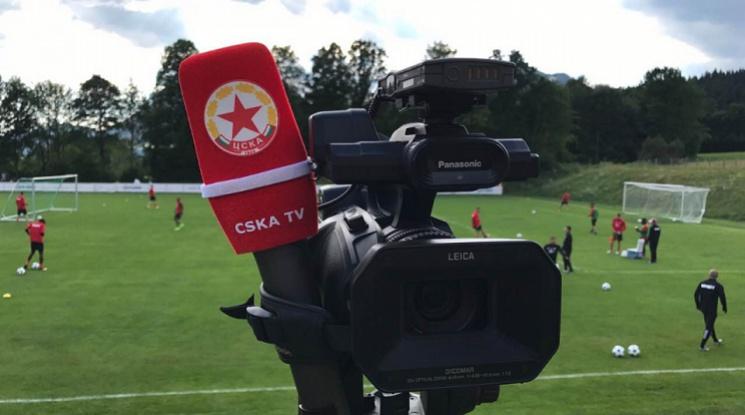 ЦСКА излъчва на живо контролата с Монтана