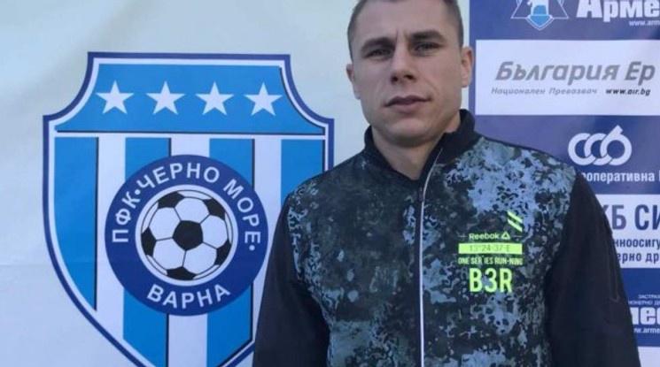 Черно море тества Антон Огнянов