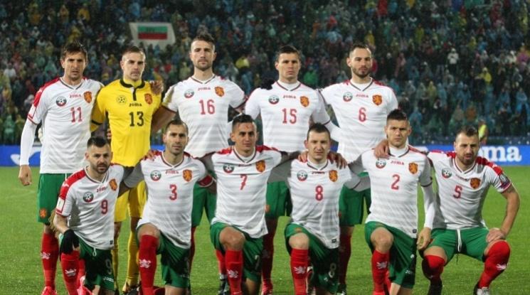 Мечтите на България за Мондиал 2018 приключиха с равенство срещу Люксембург (видео)