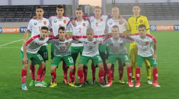 България U17 допусна поражение в първия си двубой от квалификациите за ЕВРО 2018