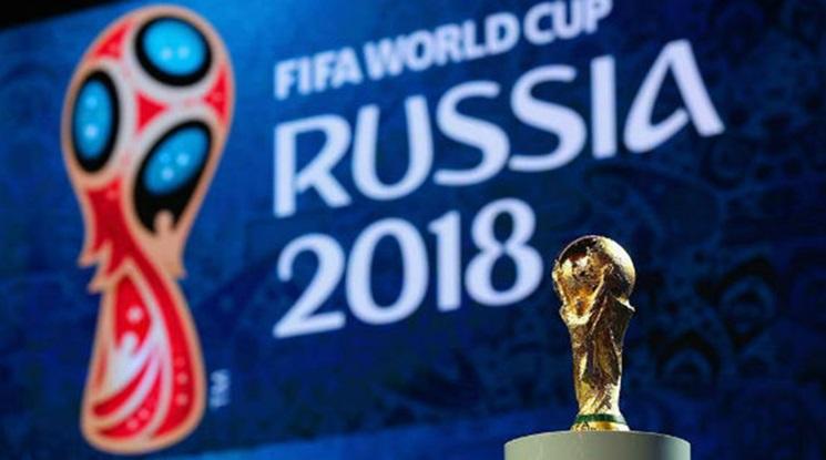 Всички резултати и голмайстори от световните квалификации