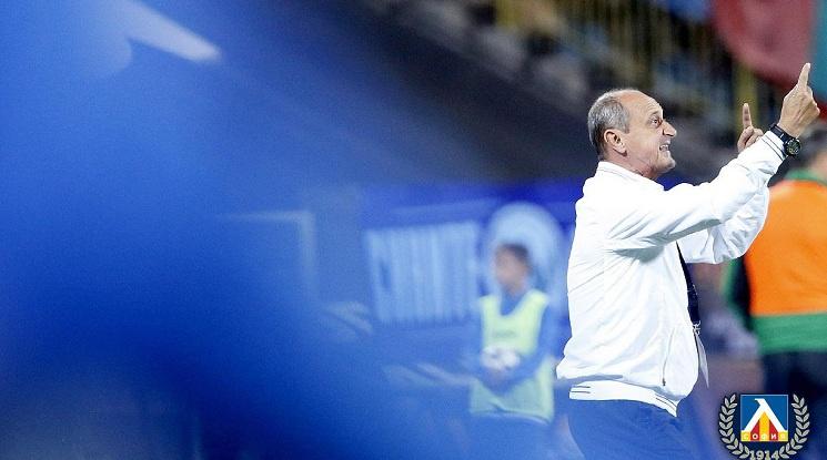 Три златни мача чакат Левски на Роси