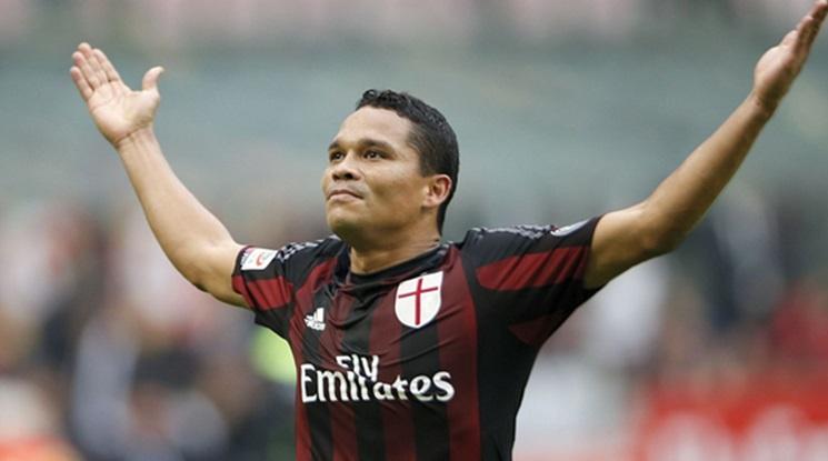 Бака: Играх в най-слабия Милан в историята