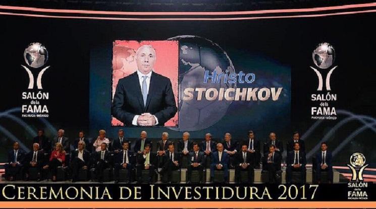 Приеха Стоичков в залата на славата на Пачука