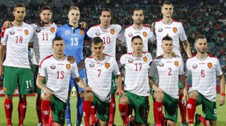 България победи Саудитска Арабия в Лисабон (видео)