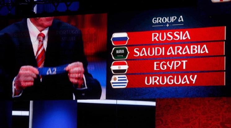 Вижте пълния жребий за групите на Световното първенство