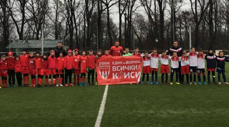 """Започна благотворителен турнир на """"Армията"""""""