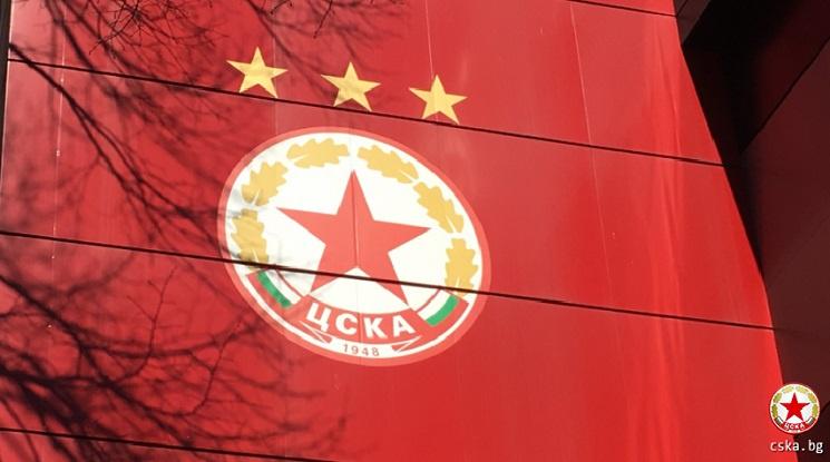 Делата на ЦСКА срещу УЕФА ще се гледат през януари