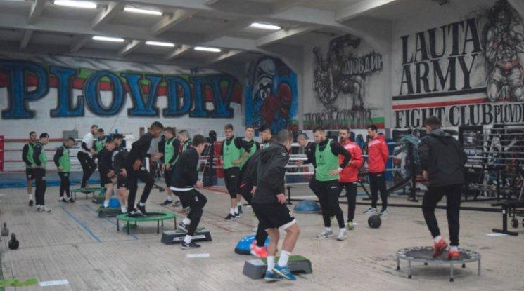 Кондиционна тренировка в боксовата зала за играчите на Локо Пловдив (видео)