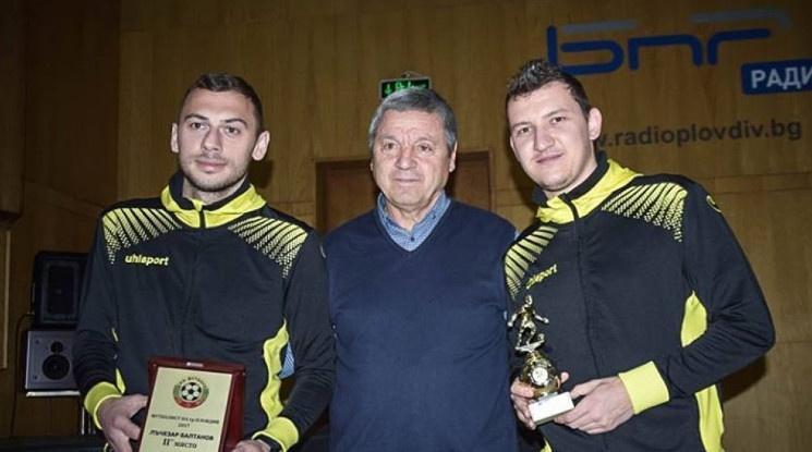 Неделев стана футболист на годината в Пловдив