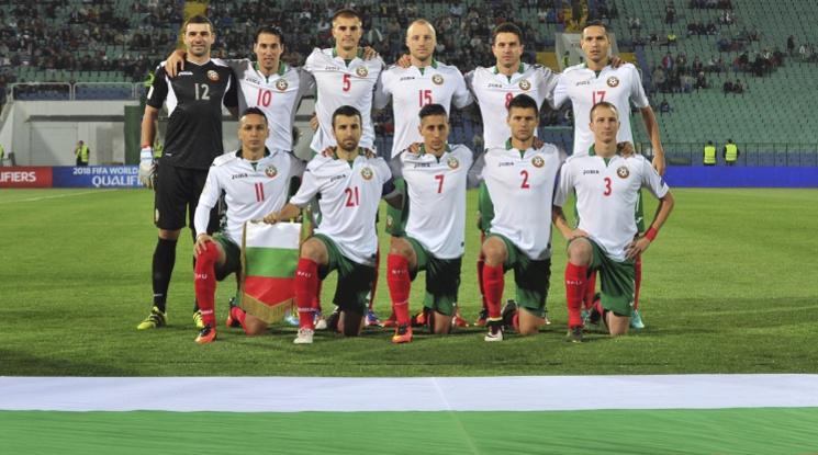 България с лек прогрес в световната ранглиста