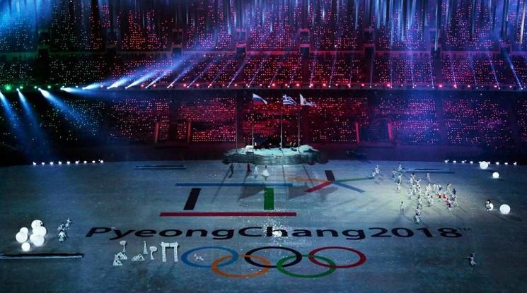 Днес започват 23-те Зимни олимпийски игри