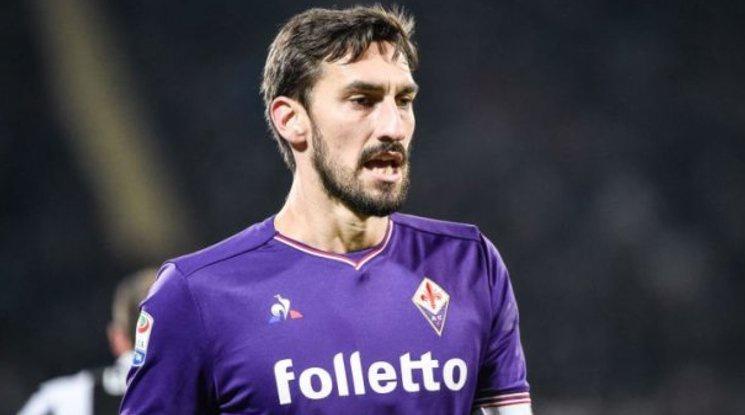 """Голяма трагедия в Италия! Почина капитанът на Фиорентина, отложиха всички мачове от Серия """"А"""""""