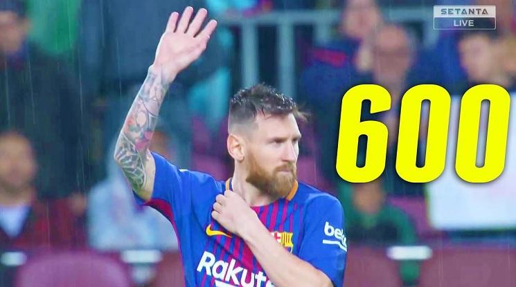 Вижте всички 600 гола на Лионел Меси (видео)